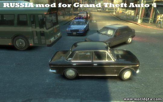скачать мод на мафию 2 на русские машины скачать